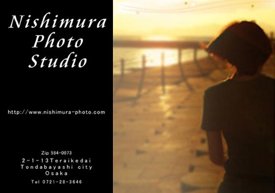 大阪  証明写真 オーディション写真 卒業アルバム 記念写真 写真スタジオ 出張撮影 富田林 七五三