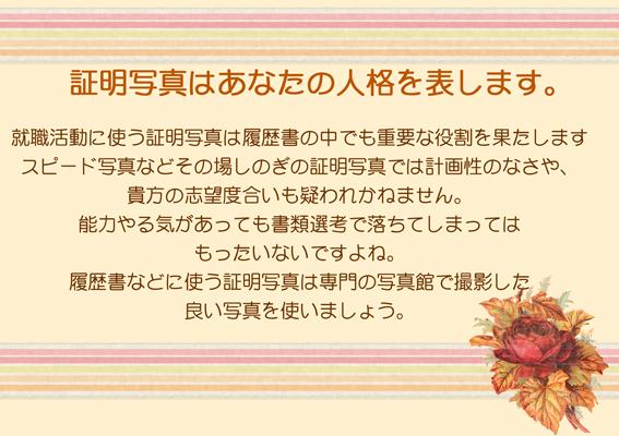 大阪 写真 証明 プリント デジタル 富田林
